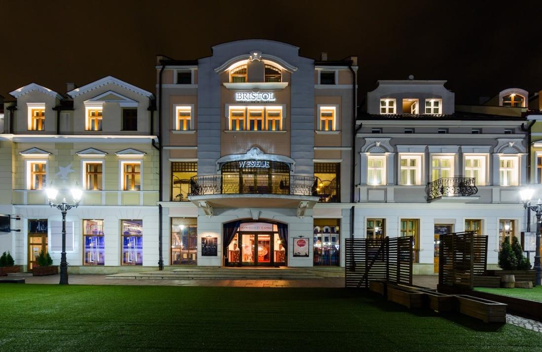 Hotel photo Bristol Tradition & Luxury Hotel *****